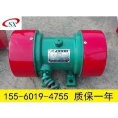 YZU-1.5-2振動電機