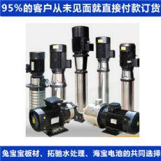 欢迎光临【不锈钢离心泵型号全国包邮_推荐找黄津】[股份有限公司/集团欢迎您]|