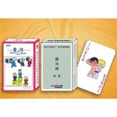 河南广告扑克设计_菏泽麒麟扑克厂
