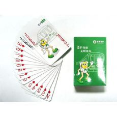 广告扑克供应商_菏泽麒麟扑克厂