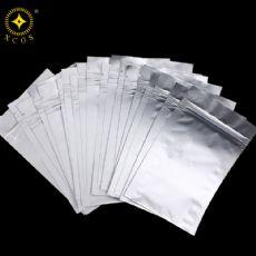 成都防靜電純鋁箔自封袋 平底密封袋子防腐防震防水包裝袋三邊封異型封包裝袋不規則鋁箔袋看不到袋內包裝袋