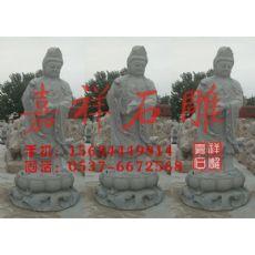 石雕三面觀音