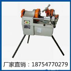 供應電動套絲切管機廠家直銷 臺式套絲切管機價格優惠