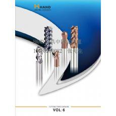 鋁機板加工專用刀具