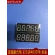 3561BH/3561AS/3561BS/0.36英寸五位数码管