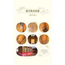 锦州环保厕所,锦州微生物移动厕所,生态景区卫生间