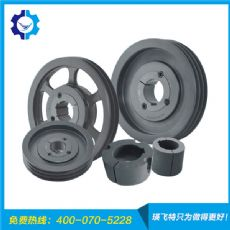 厂家批发锥度皮带轮 热荐高品质皮带轮质量可靠