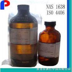 油中顆粒度標準物質