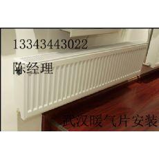 武汉暖气安装公司,武汉暖气明装公司