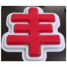 深圳吸塑字设计-深圳广告公司-拉尼尔商城|吸塑字设计-|深圳吸塑字设计-公司