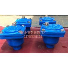 KP-10高流量组合排气阀生产厂家