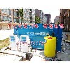 欢迎进入印染污水处理设备安装||有限公司欢迎您