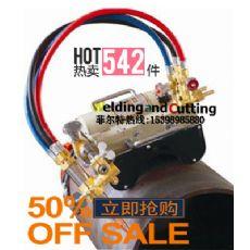 磁力火焰切管机、cg2-11磁性自动切割机