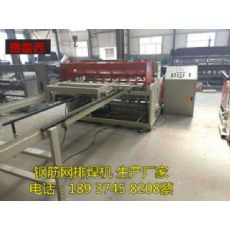 钢筋网点焊机型号|钢筋网点焊机型|钢筋网点焊机型经销商