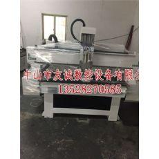 欢迎进入广州迷你字雕刻机厂家|迷你字雕刻机经营部||有限公司欢迎您欢迎光临