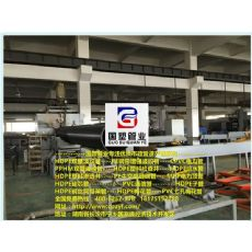 欢迎光临【武冈HDPE中空壁缠绕管】[股份有限公司/集团欢迎您]|