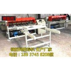 钢筋网片焊接机生产厂家