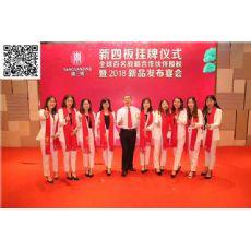欢迎光临【安徽唐三镜明星代言多功能酿酒设备】[股份有限公司/集团欢迎您]|