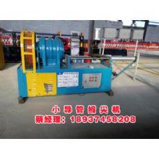 数控钻孔机厂家|数控钻孔机|数控钻孔机价格
