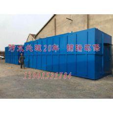 城镇污水处理设备厂