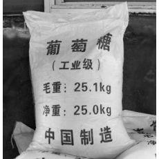 欢迎光临【澄海工业葡萄糖】[股份有限公司/集团欢迎您]|