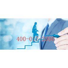 欢迎进入霍尔果斯注册公司流程-霍尔果斯企业注册流程|有限公司欢迎莅临