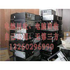 北京二手电脑回收公司%中国一线品牌-%【日照新闻网】