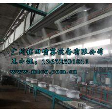绍兴纺织车间加湿器——纺织行业专用加湿设备