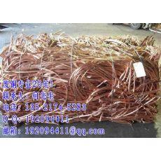 天津废铜回收公司