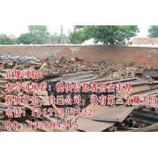 北京密云废铁回收
