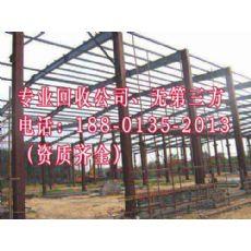 沧州钢结构回收