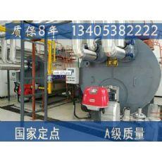 灵宝燃油热水锅炉≈免费安装|免费安装|灵宝燃油热水锅炉价格