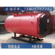 迁安燃油热水锅炉=免费安装|燃油热水锅炉=免费安装|燃油热水锅炉=免费安装经销商
