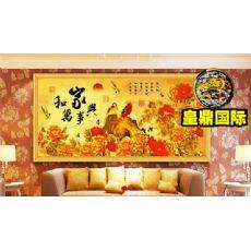 欢迎进入皇鼎国际大唐珠绣壁画怎样成为代理|皇鼎国际大唐珠绣壁画怎样成为经营部++实业集团++欢迎您欢