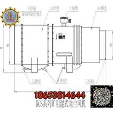 KCS-410D除尘风机