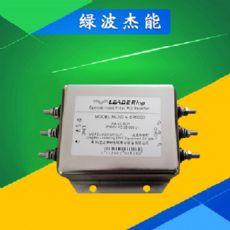 EMI电源滤波器 三相220V变频器输入端专用EMI滤波器性价比高_绿波杰能