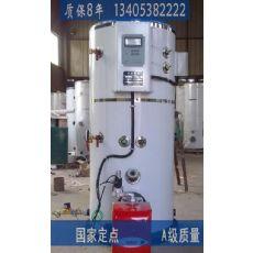 石首燃油热水锅炉生产厂家√中国一线品牌