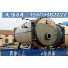 德阳燃油热水锅炉 燃油热水锅炉 德阳燃油热水锅炉公司