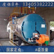 晋城燃油锅炉厂