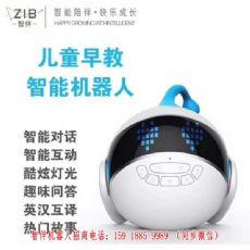 智伴班尼机器人价格 智伴班尼机器人 智伴班尼机器人经销商