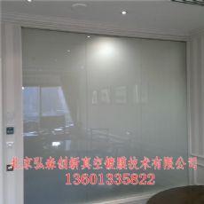 欢迎进入电致变色玻璃++实业集团++欢迎您