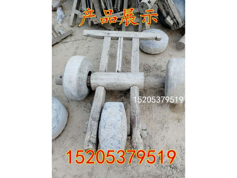 四川省绵阳市农村的老石器都去哪了尺寸