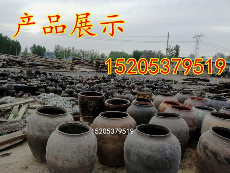 黑龙江省牡丹江市老石器的图片尺寸