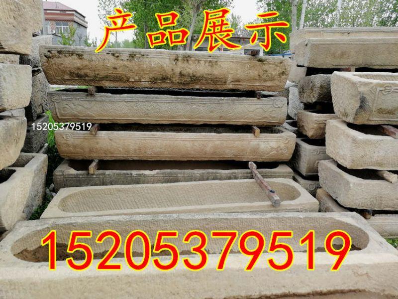 四川省凉山州乡下的老石器哪里有卖