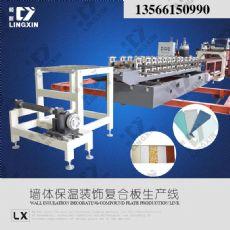 領新聚氨酯供應巖棉封邊生產線發泡生產機械設備