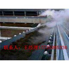 耐500度高温输送带,青岛耐高温输送带价格