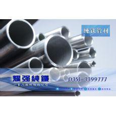 太鋼純鐵無縫管DT4,純鐵管