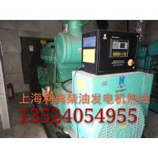 上海发电机回收上海柴油发电机组回收