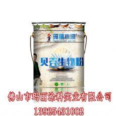 江门水漆招商加盟_环保玛丽水性漆涂料代理|水漆招商加盟|环保玛价格