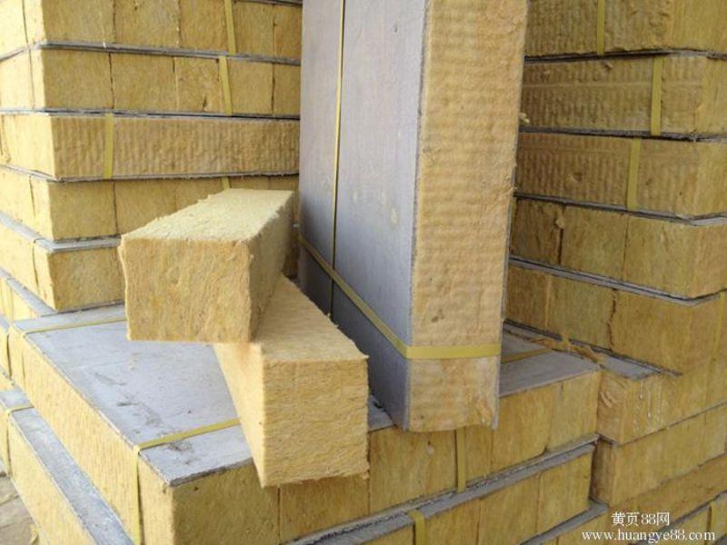 呼伦贝尔市岩棉板成品展览销售